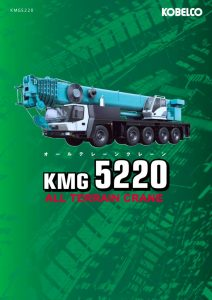 thumbnail of KMG5220 catalog ja